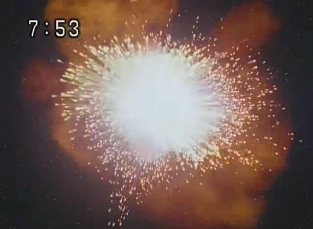 File:GiganticExplosion.JPG