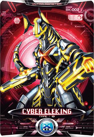 File:Ultraman X Cyber Eleking Card Alternate Cover.PNG