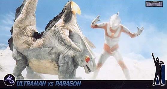 File:Ultraman vs Paragon.jpg