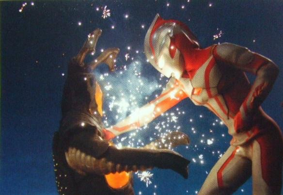 File:Mebius v Zetton.jpg