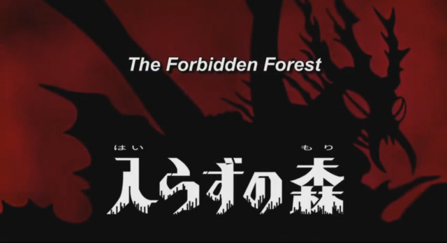 File:The Forbidden Forest.png
