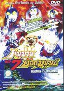 Hanuman apc dvd 2003