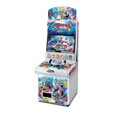 File:Ultraman Fusion Fight Machine.png