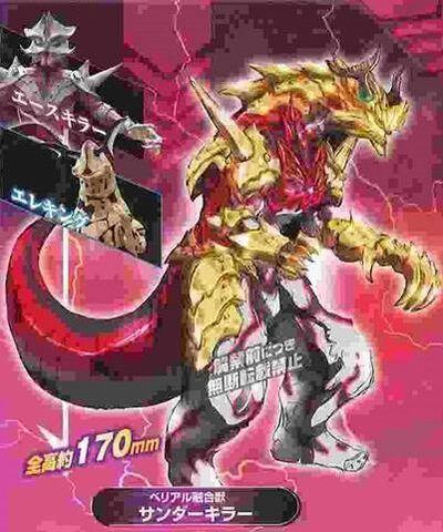 File:Belial Fusion Beast (2).jpg