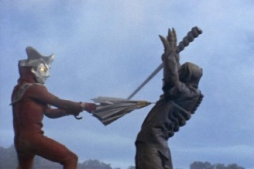 File:Ultraman Toh LeoBrella stab.png