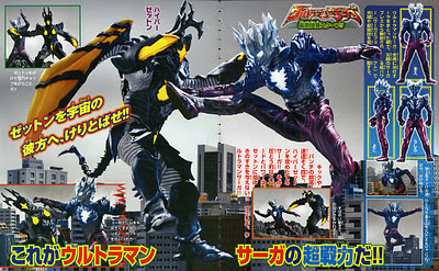 File:Saga-vs zetton.jpg