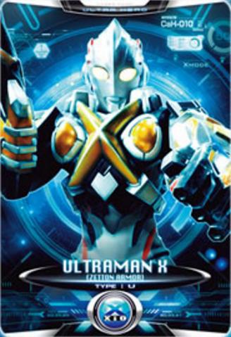 File:Ultraman X Ultraman X Zetton Armor Card.PNG