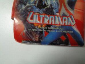 UltraDreadedName