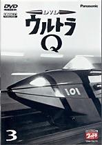 File:Ultraq dvd 03a.jpg