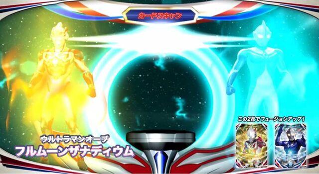 File:Full Moon Xanadium Transformation.jpeg