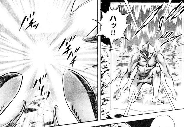 File:Ultraman Story0 Barrier.jpg