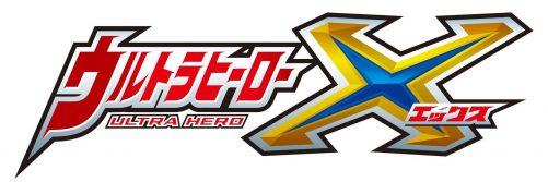 File:Ultra Hero X.jpg
