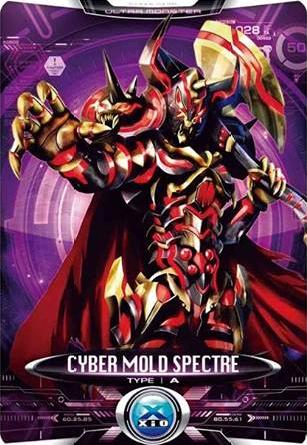 File:Ultraman X Cyber Mold Spectre Card.png