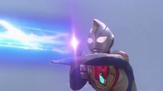 File:Dyna Flash fires Solgent Ray to Wanzetto.png