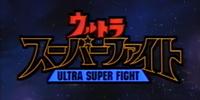 Ultra Super Fight