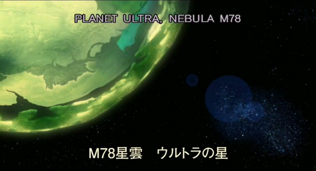 File:NebulaM78.png
