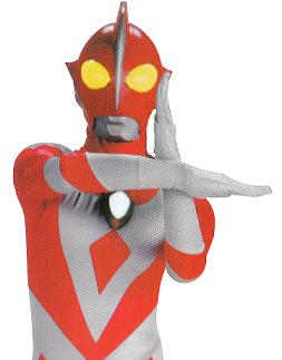 File:Ultraman Zease.png