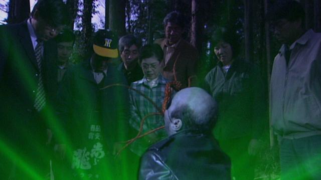 File:Alien Utsugi.png