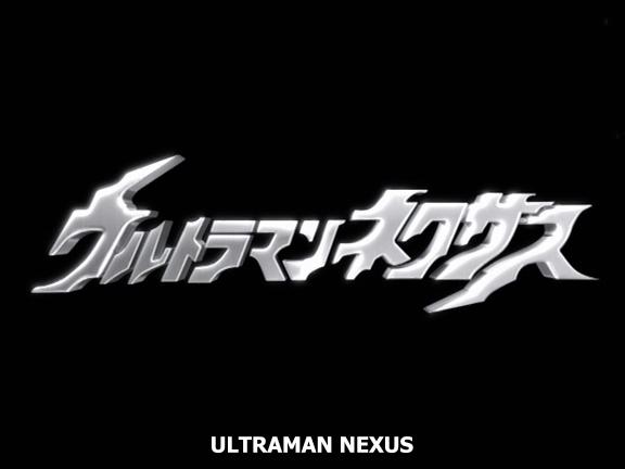 File:Nexus title.png