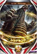 Ultraman Orb Red King Kaiju Card