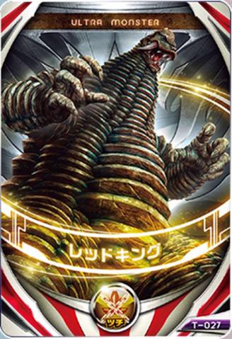 File:Ultraman Orb Red King Kaiju Card.png