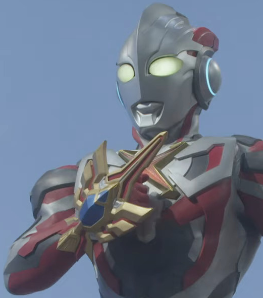 File:Ultraman X Max Galaxy.PNG