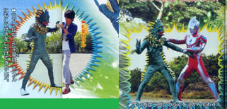 File:Ginga Scan-Ragon.png
