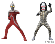 Ultraseven with Dada