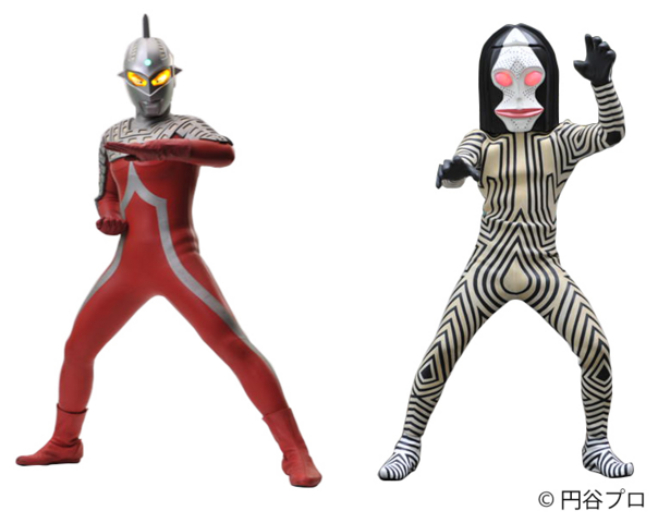 File:Ultraseven with Dada.png