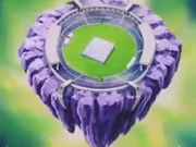 Other World ring