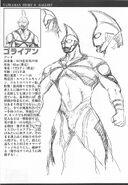 Story0 Gorian Profile