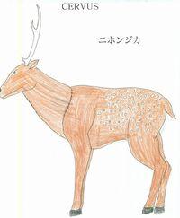 G reborn cervus by kingshisa08-d7a6xw8