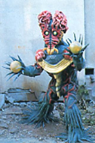 Alien Dorzu | Ultraman...
