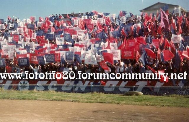 File:COSENZA1989 90catanzaro.jpg