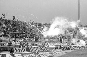 Olympiakos-PAOK filadelfeia telikos kypelloy 1981 jpg