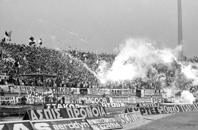 File:Olympiakos-PAOK filadelfeia telikos kypelloy 1981 jpg.jpg