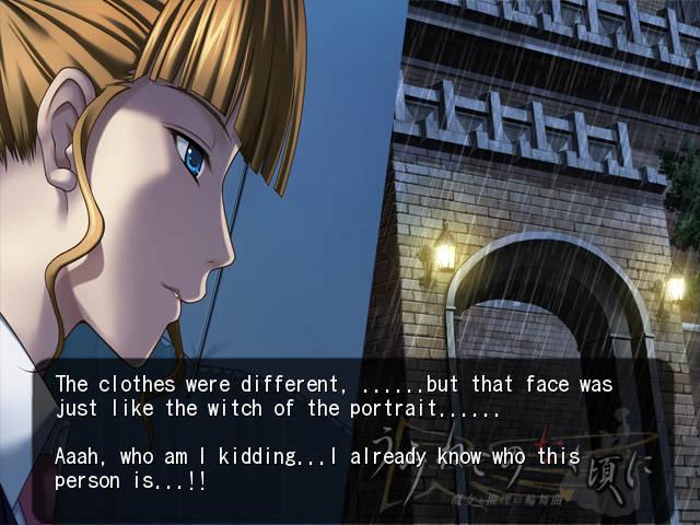 File:Rondo textbox.png