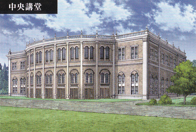 File:Central Auditorium Exterior's Full Appearance.png