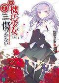 Unbreakable Machine-Doll Light Novel Volume 07 Cover (ver.2)
