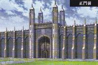 Academy Gates Exterior's Full Appearance