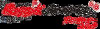 Unbreakable Machine-Doll Logo A