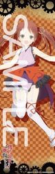 Unbreakable Machine-Doll Komurasaki Long Flexible Poster