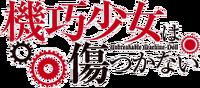 Unbreakable Machine-Doll Logo I