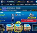 Mission 302