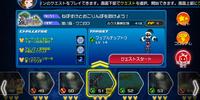 Mission 51