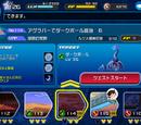 Mission 114