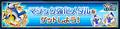 Thumbnail for version as of 08:14, November 2, 2015