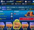 Mission 70