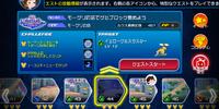 Mission 44