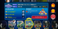 Mission 47